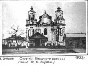 Костёл Святого Георгия Невель фото