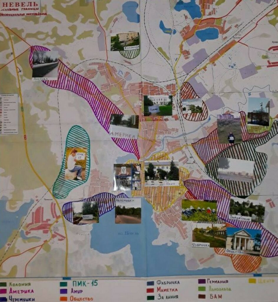 Карта топонимов Невель