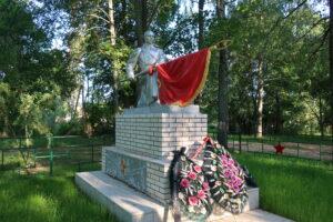 Воинское захоронение Новохованск
