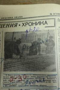 Кинотеатр Ракета Невель фото