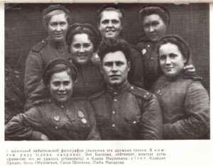 Снайперы женщины