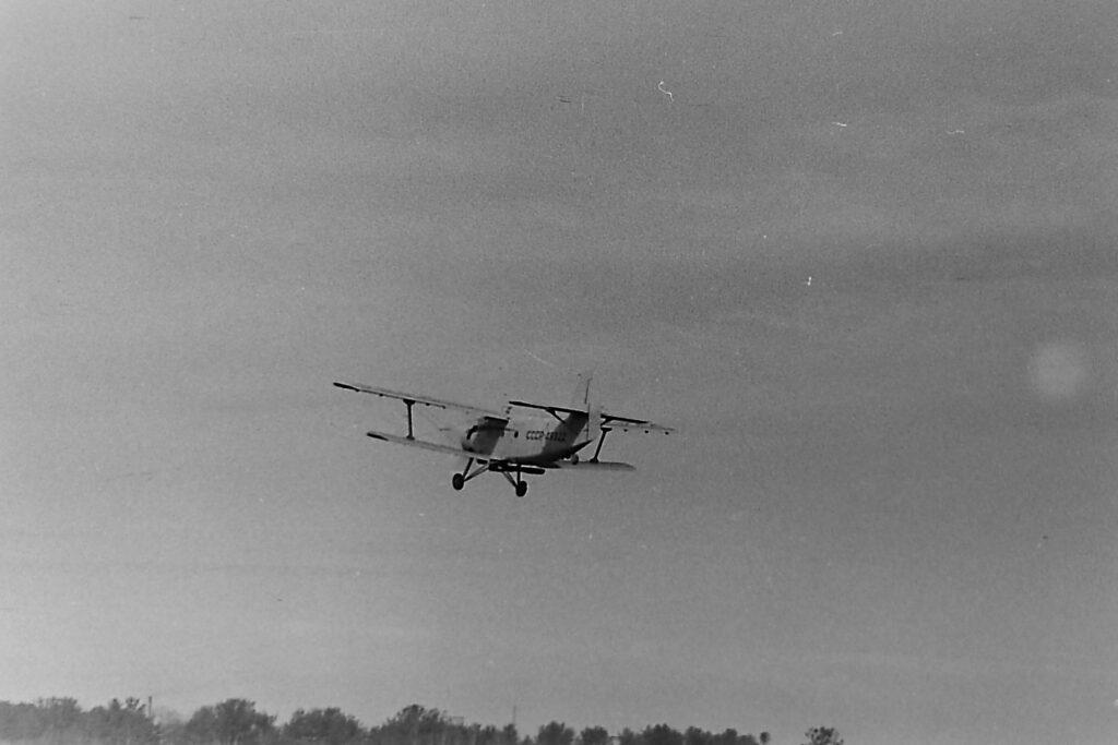 Самолет Невель фото