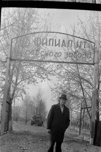 Филиал Кировского завода
