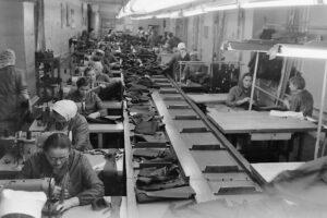 Швейная фабрика Невель