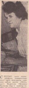 Невель 1978 фото