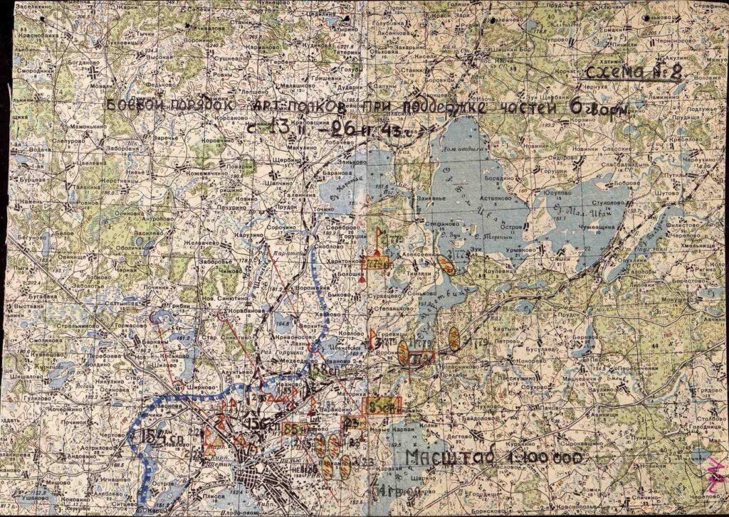 Карта боевых действий 31 сбр