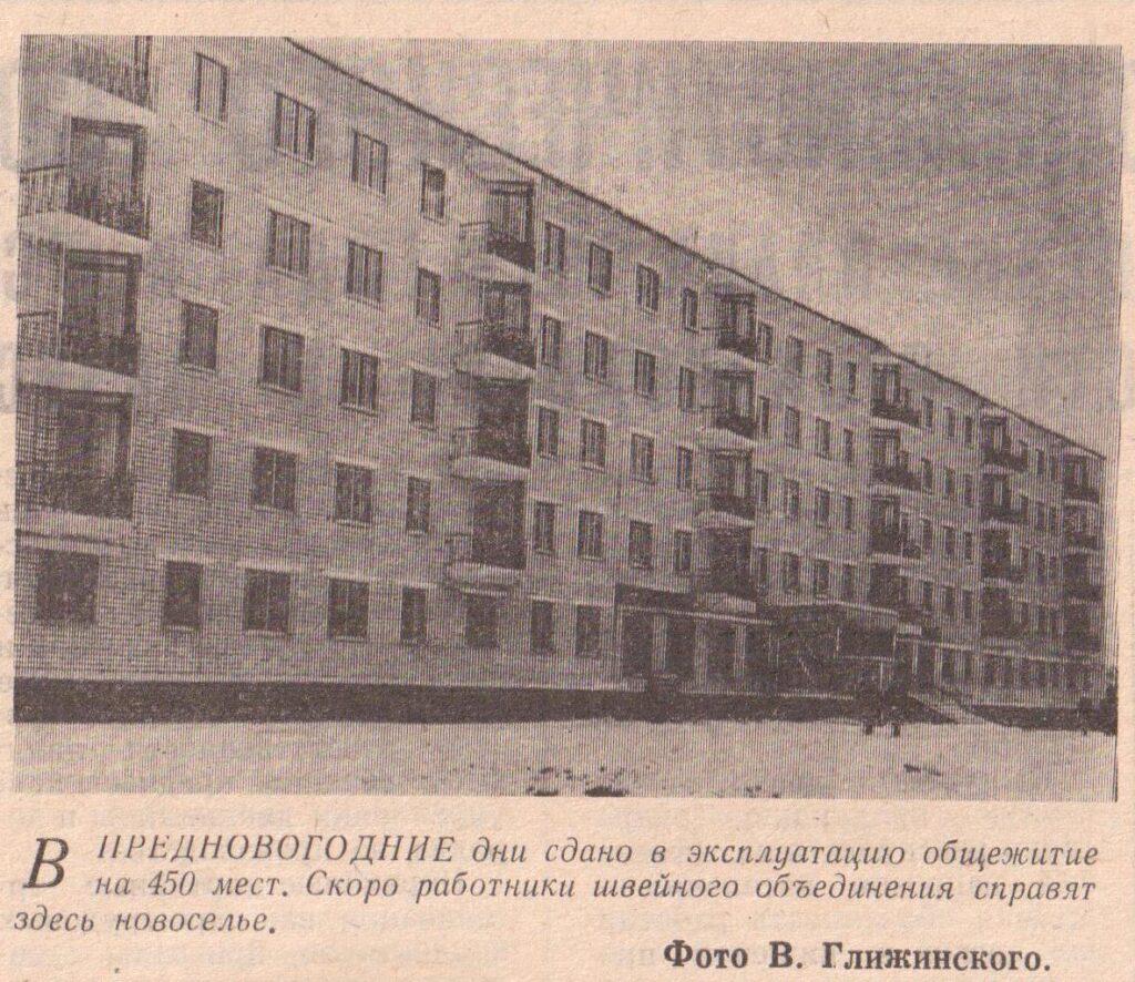 Общежитие Невель фото