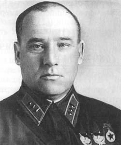 Генерал-лейтенант Ершаков Ф.А.
