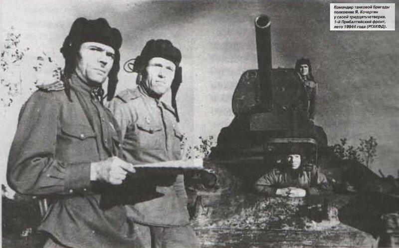 78 тбр полковник Кочергин