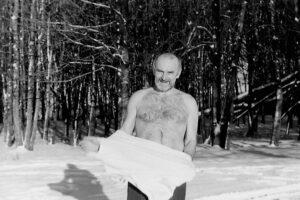 А.И. Андреев-Снегин Невель