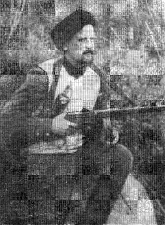 С. Д. Пенкин