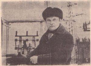 В.Т. Агеенко