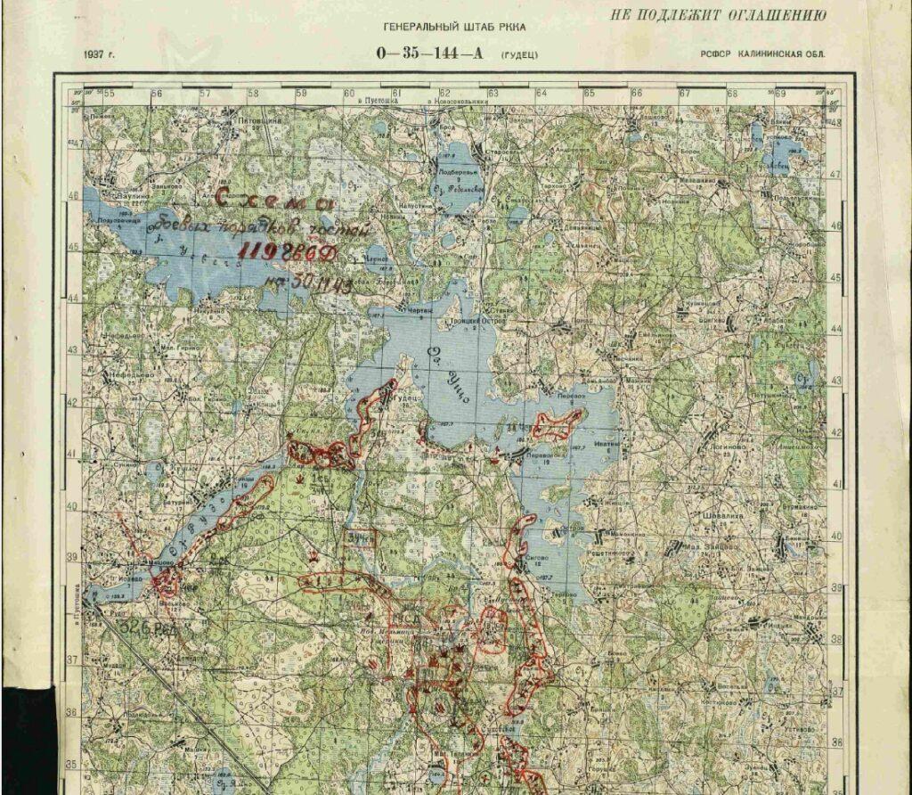 Невельский район ноябрь 1943 г