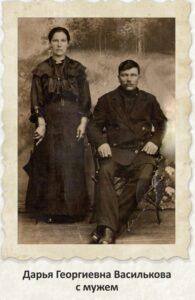 Д.Г. Василькова