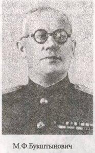 М.Ф. Букштынович