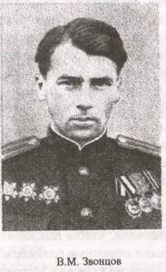 В.М. Звонцов