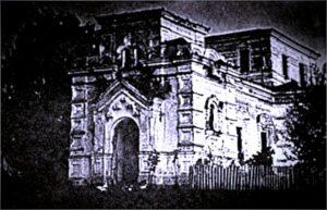 Храм. Чернецово