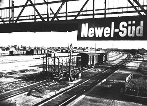 Железнодорожный узел г. Невель