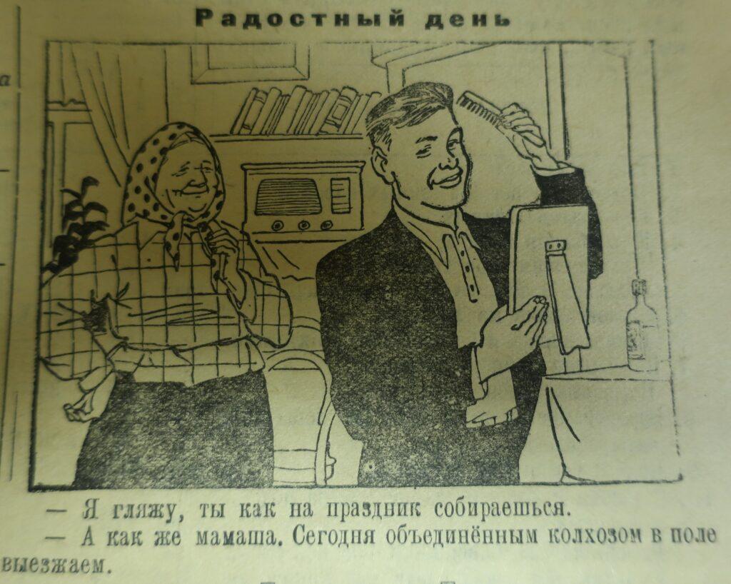 Невель 1952 год